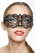 Masque vénitien Princess 1 - Masque vénitien en métal noir décoré de strass, il pose un bandeau mystérieux sur votre regard.
